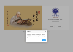tv.jingzong.org