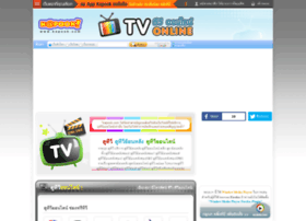 tv.kapook.com