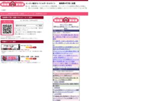 tv.mero.jp