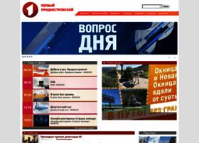 tv.pgtrk.ru