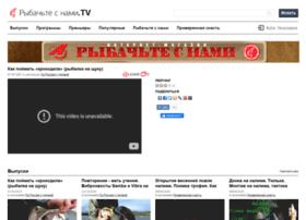tv.rsn.ru