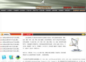 tv006.com