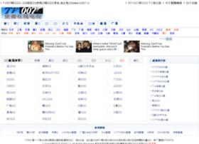 tv007.com