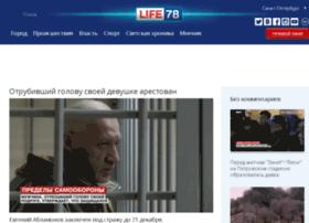 tv100.ru