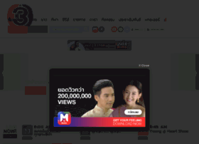 tv3mobile.com
