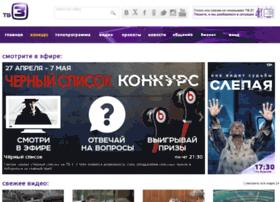 tv3russia.ru