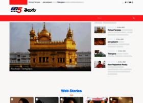 tv5news.in