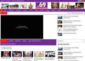 tv69news.com