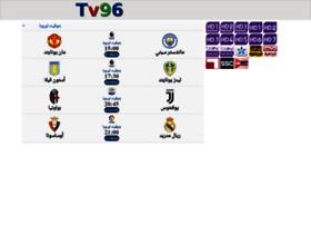 tv96.tv