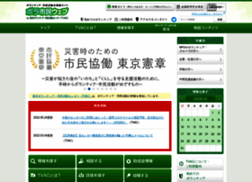 tvac.or.jp