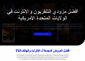 tvandinternetproviders.com