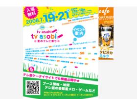 tvasobi.jp