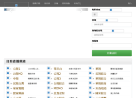tvcdn.org