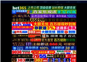 tvdeem.com