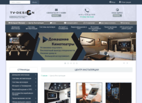 tvdesign.ru