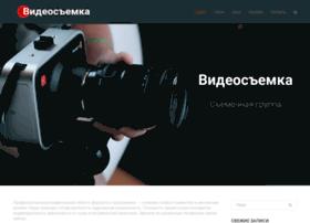 tver-video.ru
