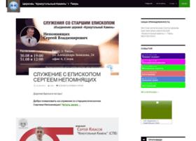 tverchurch.ru