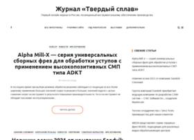 tverdysplav.ru