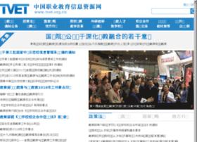 tvet.org.cn