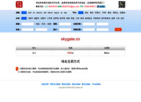 tvfiles.skygate.cn