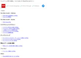 tvgamewiki.net