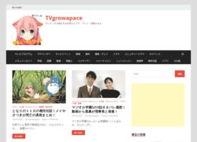 tvgrowapace.com