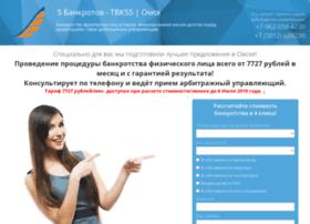 tvk55.ru