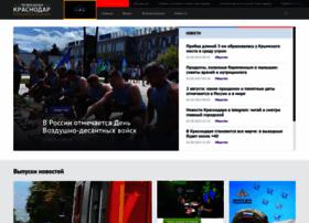 tvkrasnodar.ru