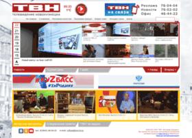 tvn-tv.ru