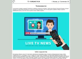 tvnetnews.ru