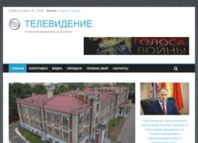 tvnoginsk.ru