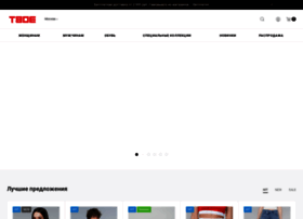 tvoe.ru