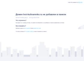 tvoi-kulinarenko.ru