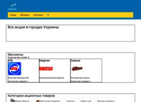 tvoi-skidki.ru