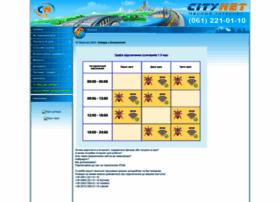 tvoi.net.ua