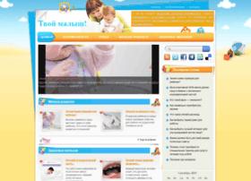 tvojmalysh.net