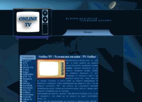 tvonline.bx-design.com