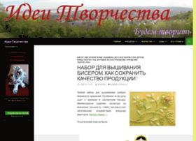 tvorchestvaidei.ru