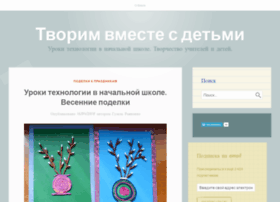 tvorchestvo.wordpress.com