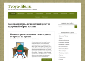 tvoya-life.ru