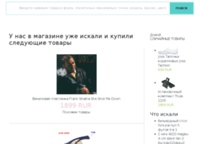 tvoya-strahovka.ru