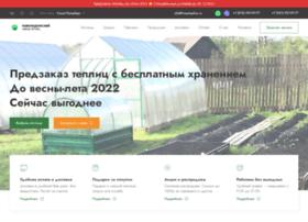 tvoyateplica.ru
