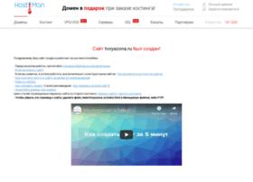 tvoyazona.ru