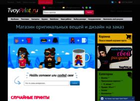tvoyprint.ru
