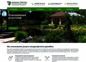 tvoysad.com.ua