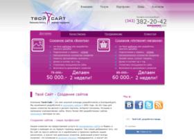 tvoysite.net