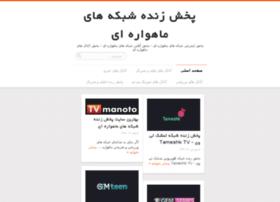 tvpars.org