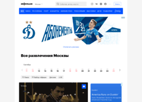tvr.nightparty.ru
