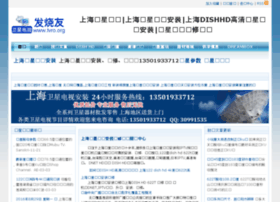 tvro.org