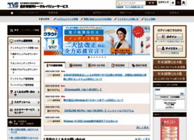 tvs.mjs.co.jp